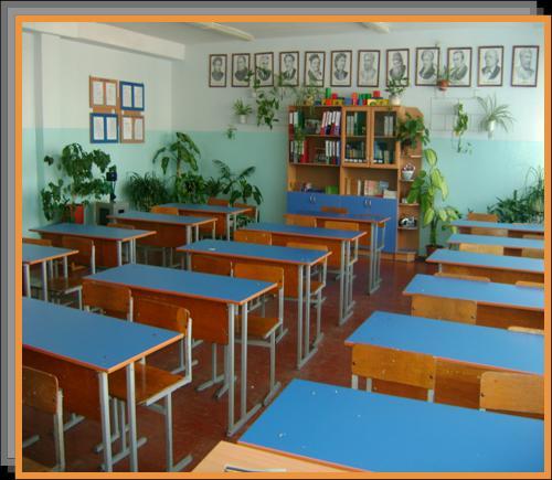 Кабінет англійської мови 313